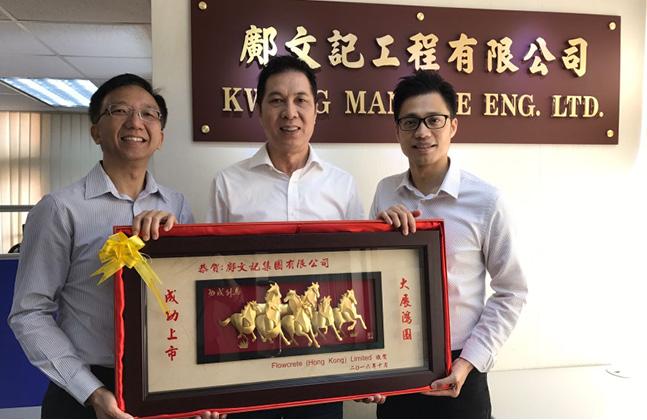 Flowcrete Congratulates KMK on Hong Kong Stock Exchange Success